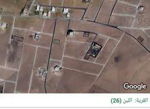 قطعة أرض للــــبيع في منطقة اللبن 5 أبو دبوس طريق المطار قريبة من جامعة الإسراء