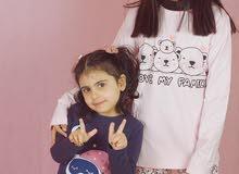 ملابس اطفال تركية جملة ومفرق استيراد مؤسسة سنا