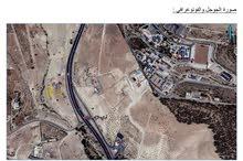 أرض للاستثمار على اتوستراد عمان جرش قرب جامعة فيلادلفيا