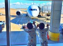 حجوزات تذاكر طيران دولية باسعار مخفضة/ بادر بالاتصال