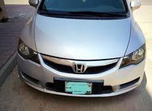 Gasoline Fuel/Power   Honda Civic 2009