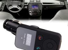 جهاز بلوتوث لجميع السيارات بصوت صافي وجودة ممتازة