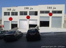 مجمع تجاري للبيع (البيادر الصناعية)