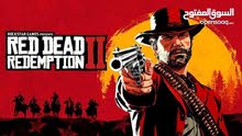 مطلوب لعبة red dead redemption 2 Xbox