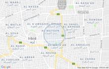 المحل زينه وكهرباء سيارات - دوار سال الصغير مقابل الفاميلي هوم للاادوات المنزليه