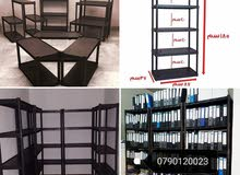 New Shelves available for sale