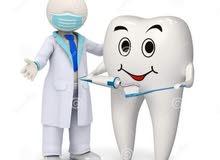 مطلوب اطباء وطبيبات اسنان لمركز راقي بحي الحزم بالرياض