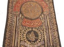 ستارة إسلامية نادرة