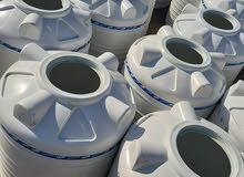 خزانات مياه بولي ايسلين نقي جميع الأحجام من 500لتر ل 20000لتر معتمده وصحيه
