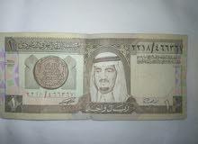 ريال بصورة الملك فهد
