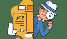 مطلوب موظفين لديهم الخبرة في استخدام المنظومات التجارية وحسن التعامل مع الزبائين