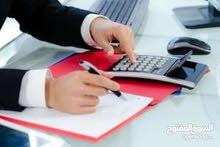 خدمات محاسبيه وبرنامج محاسبي مجاني