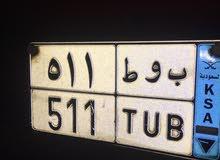 للبيع لوحة نقل ب و ط 511