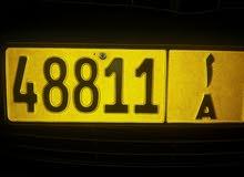 رقم سياره للبيع A48811