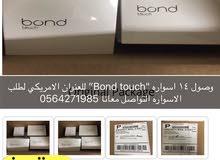 اسواره bond touch