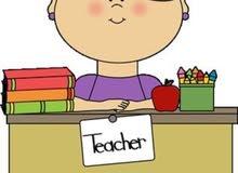 معلمة خصوصية جميع المواد