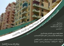شقة للبيع بالقاهرة قرب كوررنيش المعادي
