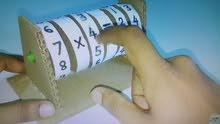 معلمة خصوصية للرياضيات والماث 0530007824