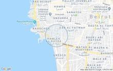 ارض 550م مميزه الموقع في لبنان