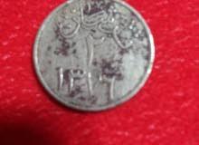 قرشان عام 1376