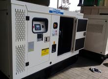 Diesel Perkins Generators Made In UK 8-2500 kva