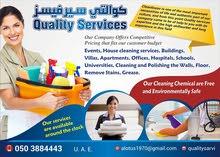 يسعدنا تقديم خدماتنا لكم في مدينة العين