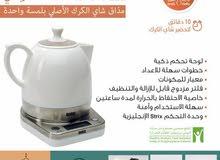 ابريق الشاي الكرك الكهربائي