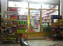 محل اسواق للبيع