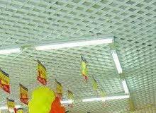 اسقف مستعارة ديكور سقف بجودة عالية وتصميم حديث نوع المنيوم
