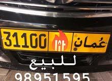 رقم للبيع 31100 رمز واحد (ي)
