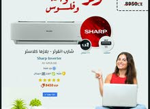 افضل سعر في مصر تكيف شارب 1.5 بارد ساخن 2020