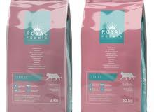 royal premia cat food