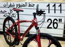 دراجات كافة الاحجام لجميع الاعمار باقل الاسعار
