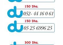 للبيع ارقام دو مدفوعة ومميزة!! عرض العيد 150 درهم للرقم و250 للرقمين!! لفترة