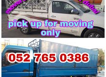 Call For Furniture Moving And shifting 052-
