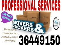 LOW PRICE GOOD SERVICE HOUSE OFFICE STORE WAREHOUSE SHIFTING