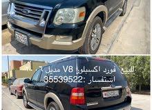 للبيع فورد اكسبلور 2006 V8