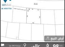 للبيع أرض سكنية في عالي بالقرب من جامعة AMA
