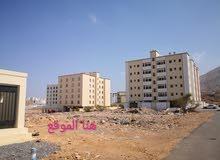 أرض للبيع في بوشر  خلف مركز صحي بوشر الجديد وقريب كلية ومستشفى مسقط