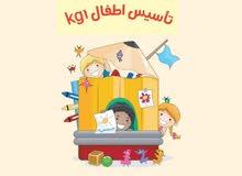 تأسيس عربي وانجلش للأطفال عمر 4 و5 سنوات