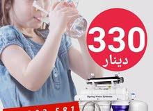 آلة تصفية المياه المنزلية