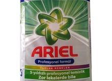 صابون ARIEL او Peros