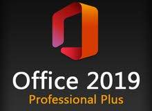 Office 2019 Professional Plus Activation Key for 50 SR Life Time Activation