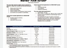 مطلوب ( 120 طن ) Polythene, blow molding, Marlex  HDPE