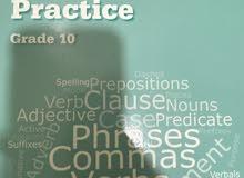 ENGLISH LESSONS حصص إنجليزية