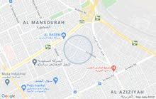 شقق مفروشة للإيجار بالعزيزية الرياض