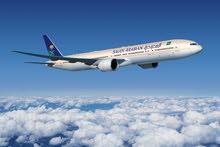 حجز طيران داخلي او دولي بأقل عمولة