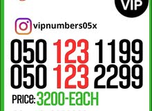 رقم مميز 050
