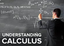 Math tutor - Calculus - مدرس رياضيات