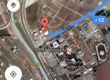 للبيع ارض 630 م في الطنيب بجانب جامعة الإسراء